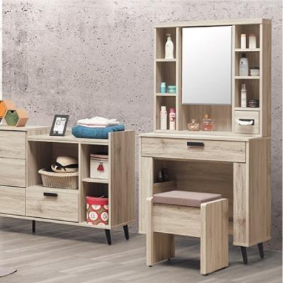 AS-溫格斯橡木色化妝台(含椅)-81x39x159cm