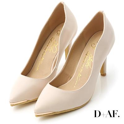 D+AF 魅力佳人‧金屬鑲片素面尖頭高跟鞋*米杏