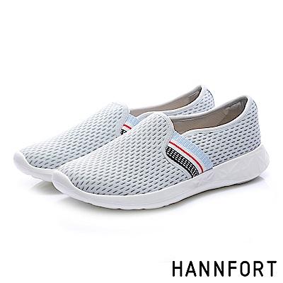HANNFORT ICE 輕盈感套入式氣墊休閒鞋-女-寶貝藍
