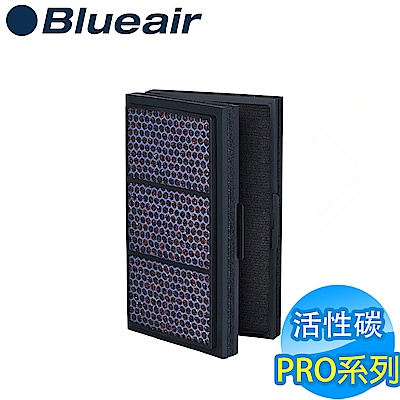瑞典Blueair  SmokestopTM Filter1片 Pro M/L/XL