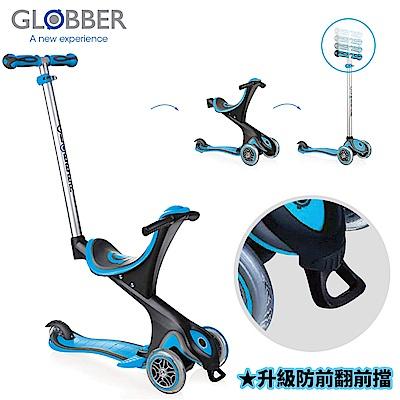 GLOBBER哥輪步 2019舒適版升級前擋EVO COMFORT五合一兒童滑板滑步車-藍