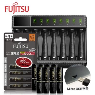 日本 Fujitsu 低自放電4號900mAh充電電池組(4號8入+智慧型八槽USB電池充電器+送電池盒)