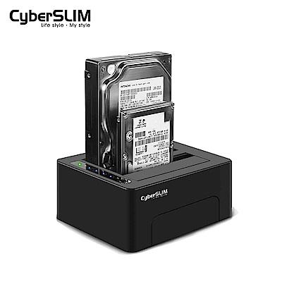 CyberSLIM 2.5/3.5吋雙層硬碟外接盒 固態硬碟盒S2-U3C6G