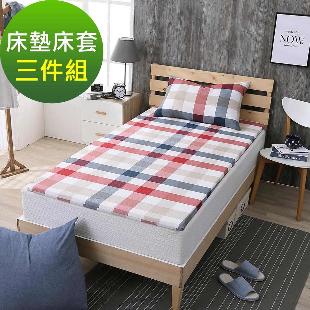 鴻宇 單人乳膠床墊 床墊套枕套三件組 四款任選 學生床墊 學生 宿舍
