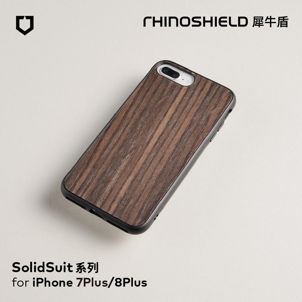 犀牛盾 iPhone 8Plus/7Plus Solidsuit橡木紋防摔背蓋手機殼-黑色