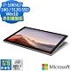 多彩鍵盤組 Microsoft 微軟 Surface Pro7 I7/16G/512 (白金) product thumbnail 1