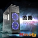 Mavoly 松聖 芭樂 (黑) ATX / Micro ATX 左透側機箱 雙藍光風扇 電腦機殼 product thumbnail 1