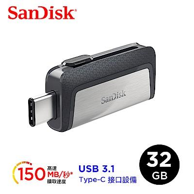 SanDisk Ultra USB Type-C 隨身碟 32GB 公司貨