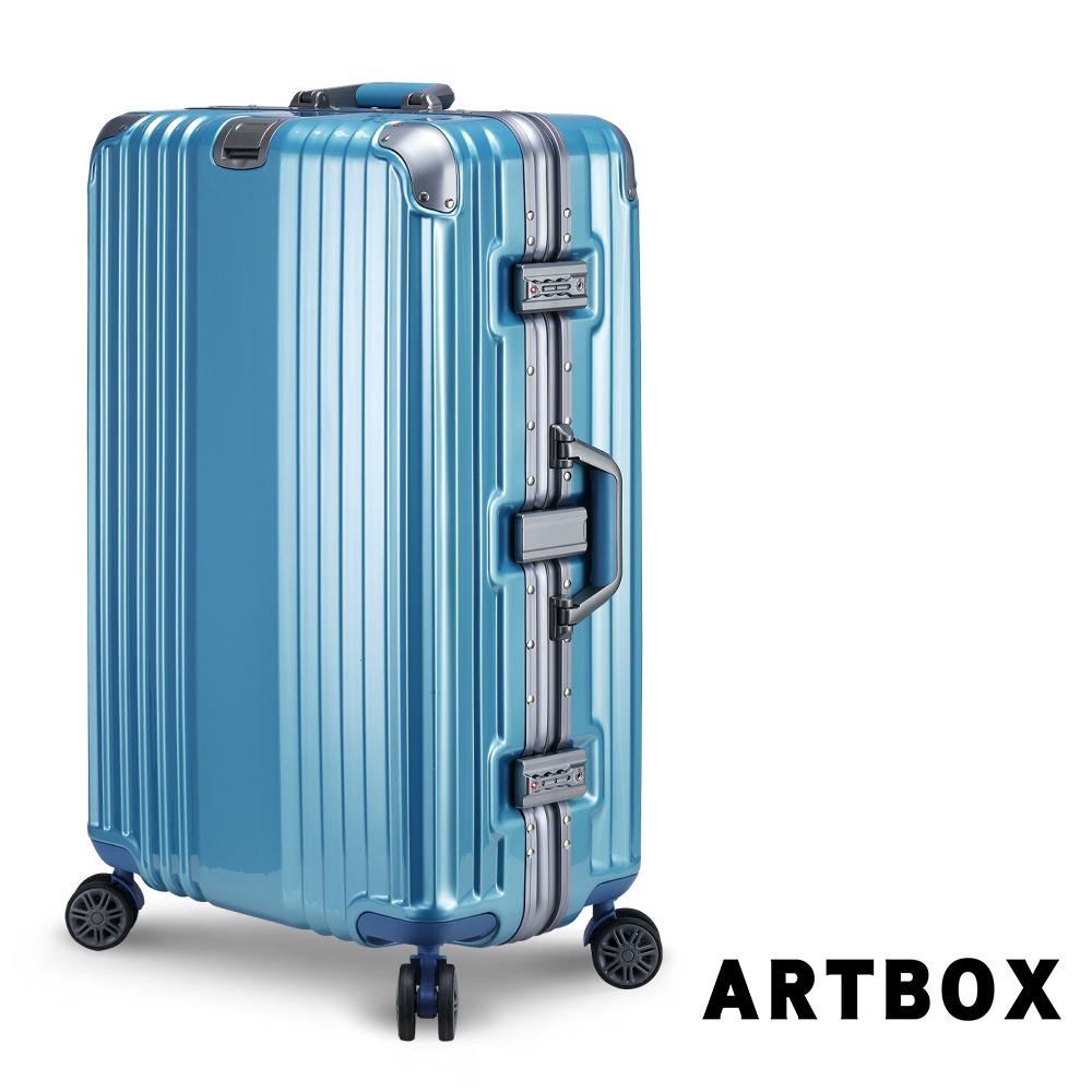 【ARTBOX】溫雅簡調 29吋 平面凹槽海關鎖鋁框行李箱(冰藍色)