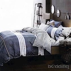 BEDDING-活性印染5尺雙人薄床包三件組-初戀
