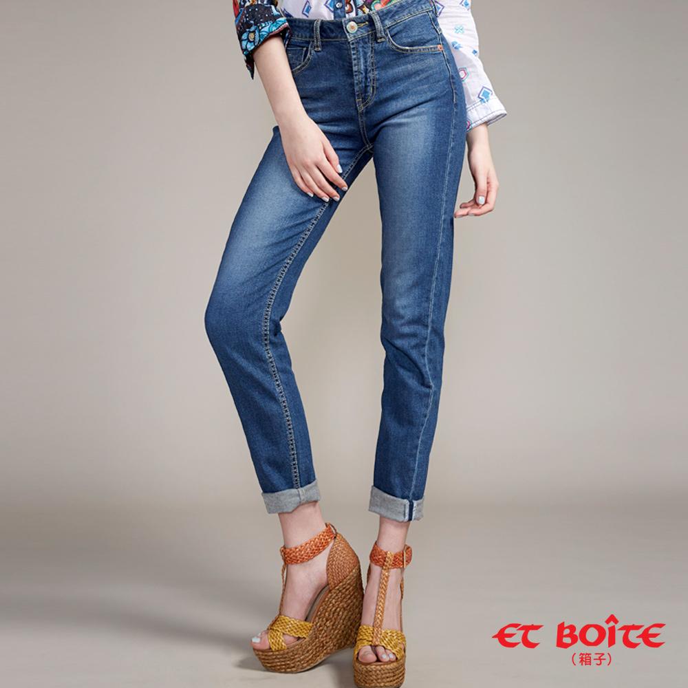 ETBOITE 箱子  經典彈力直筒褲(深藍)