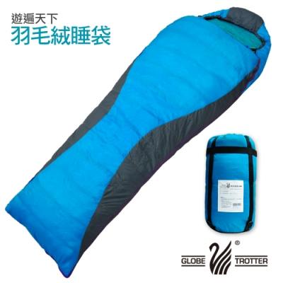 【遊遍天下】保暖防風防潑水羽毛絨睡袋(F1_1.75KG)顏色隨機