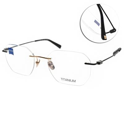 ZEISS蔡司眼鏡 無框款/金-黑 #ZS80009 C019