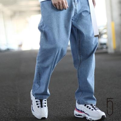 [時時樂限定]寬版錐形寬褲/氣球褲 丹寧/斜紋織/燈芯絨 (17色) ZIP日本男裝