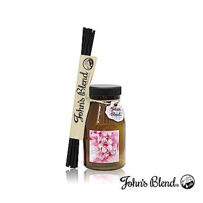 John's Blend 室內香氛擴香瓶-粉紅櫻花