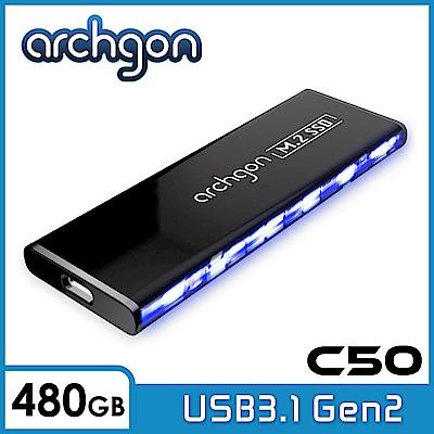 Archgon C503LK  480GB外接式固態硬碟 USB3.1 Gen2 -極簡風