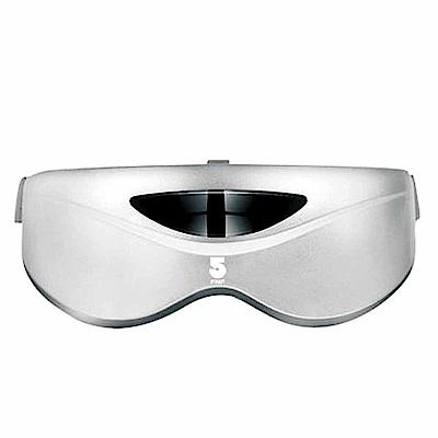 ifive 紅外感應眼部舒壓按摩器 if-EYEF06