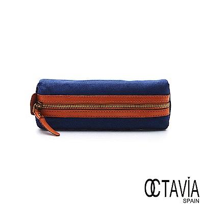 OCTAVIA 真皮 - 尼采牛津布系列 包容與被包容筆袋萬用小袋 - 長長藍