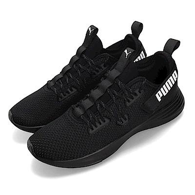 Puma 慢跑鞋 Throttle 低筒 運動 男鞋