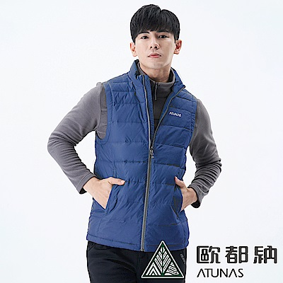 【ATUNAS 歐都納】男款防潑水羽絨保暖立領背心A1VE1901M深藍/內搭外穿