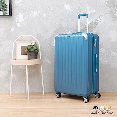 MARC ROCOO-29吋-旅人美學大容量輕量行李箱-72952-彩漾藍