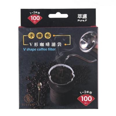 萃濾不織布V型咖啡濾袋01-300枚