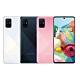 Samsung Galaxy A71 (8G/128G) 6.7吋四鏡頭智慧機 product thumbnail 1