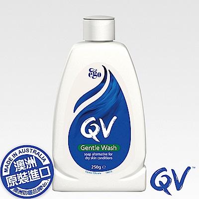 QV舒敏加護潔膚乳250G/瓶