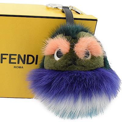 FENDI BAG BUGS系列可愛毛怪鑰匙圈(藍)
