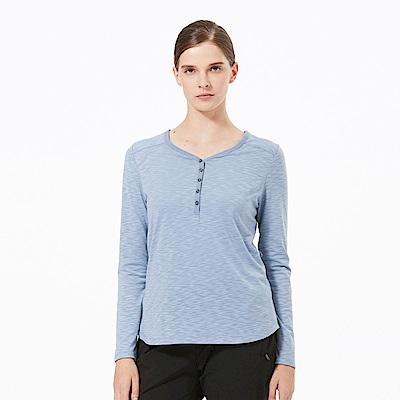 【HAKERS 哈克士】女抗UV快乾半開襟長袖衫-石藍