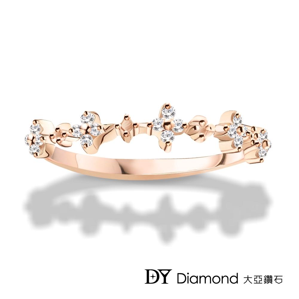 DY Diamond 大亞鑽石 L.Y.A輕珠寶 18K玫瑰金 閃耀 鑽石線戒