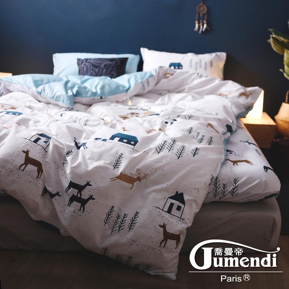Jumendi喬曼帝 200織精梳純棉-被套6x7尺(麋鹿遇見你)