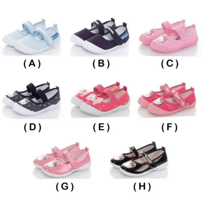 (雙12限定33折) Hello Kitty TOPUONE 童鞋 輕量減壓抗菌防臭國小幼兒園室內鞋 (8款任選)