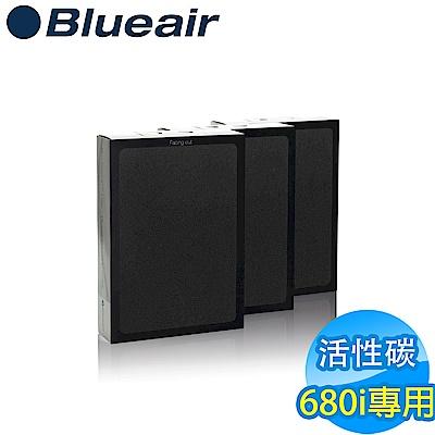 瑞典Blueair  SERIES活性碳濾網 SmokeStop Filter/600