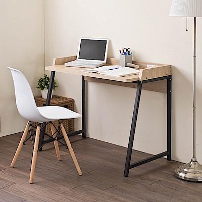 TZUMii森木加大工作桌書桌 94*58*79.8