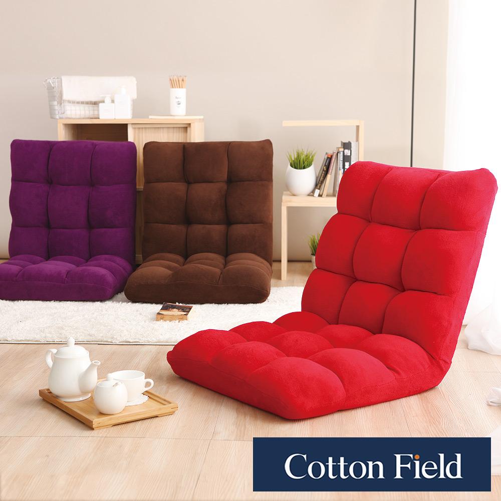 棉花田 亞當 多段式仿麂皮折疊和室椅-紫色