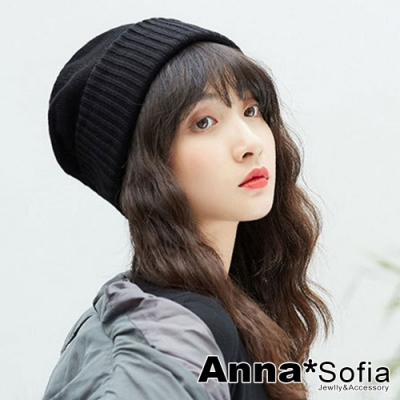 AnnaSofia 翻簷直條邊 加厚雙層針織套頭貼頭毛帽(酷黑系)