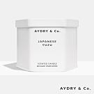美國 AYDRY & CO. 日本柚子 天然手工香氛 極簡純白錫罐 212g