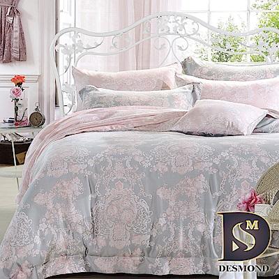 DESMOND 安娜 加大-天絲涼被床包組/3M吸濕排汗專利技術/TENCEL
