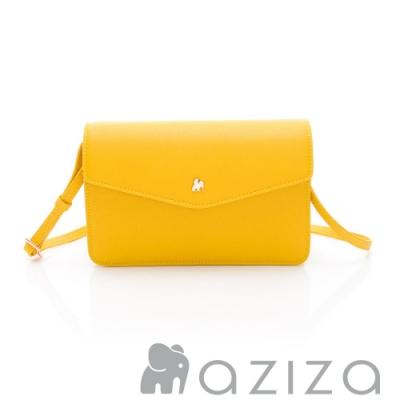 aziza CLARA 信封蓋皮夾包 黃