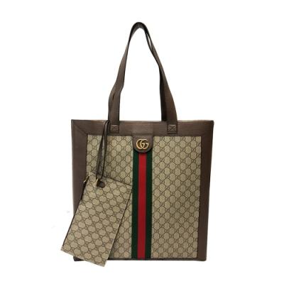 GUCCI Ophidia系列GG直式棕色肩背購物包