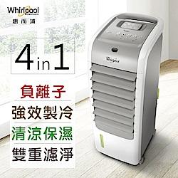 Whirlpool惠而浦 4in1負離子健康水冷扇 AC2810