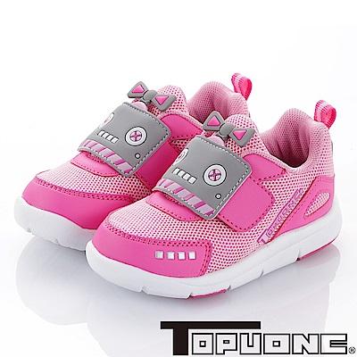 (雙11)TOPUONE 機器人造型抗菌防臭減壓休閒童鞋-粉