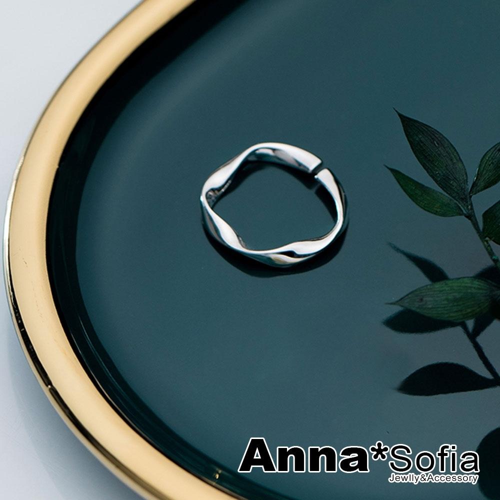 【3件5折】AnnaSofia 個性幻璇 925純銀開口戒指(銀系)