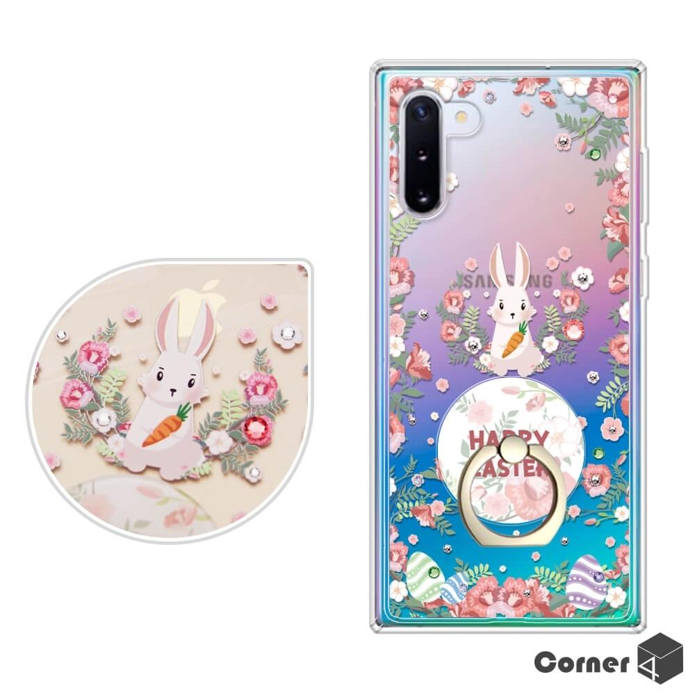 Corner4 Samsung Note 10 奧地利彩鑽指環雙料手機殼-蛋蛋兔