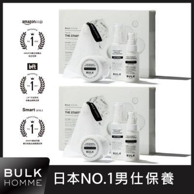 BULK HOMME 本客 男士保養 基礎入門組 x2入 (紳士黑款)