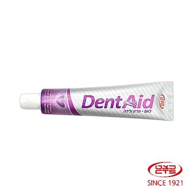 CTS以色列原裝加鈣護齦牙膏50ml