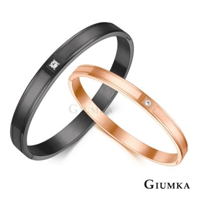 GIUMKA情侶白鋼手環 素雅單鑽/單個