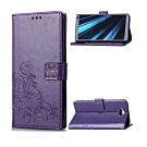 PKG SONY Xperia 10 Plus側翻式皮套-精選皮套系列-幸運草-熱銷紫