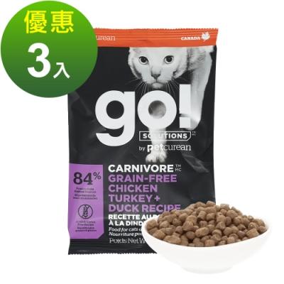 Go! 四種肉 84% 高肉量 100克 三件組 全貓 無穀天然糧